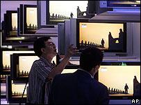 20081201235504-televisiones1.jpg