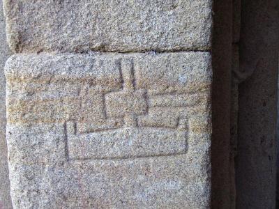 20090901193133-piedra.jpg