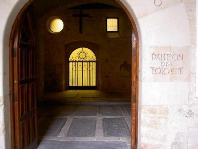 20100217231406-panteon-teologos.jpg